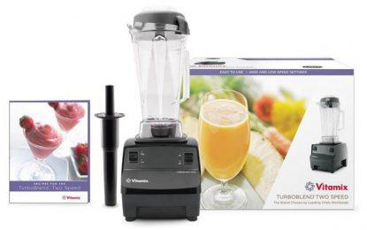 Vitamix 1782 TurboBlend Review